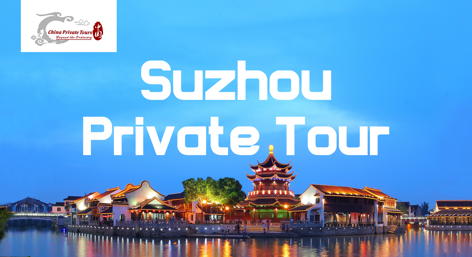 6 days East China Highlights Tour with shanghai hangzhou suzhou, our guide will take you to explore these cities.