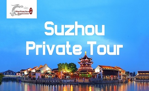 Suzhou_Private_Tour.jpg